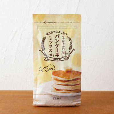 ぶんぶんのパンケーキミックス