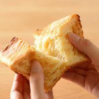 はちみつデニッシュ食パン