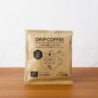 ドリップコーヒー1包
